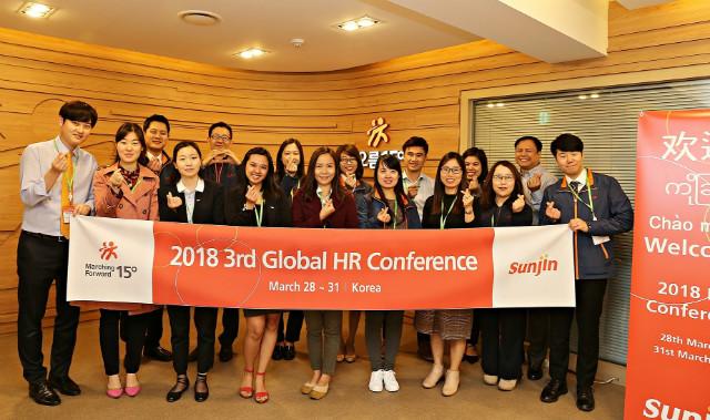 [선진 보도사진] 선진, 글로벌 인재전략 강화를 위한 2018 글로벌 HR 컨퍼런스 개최.jpg