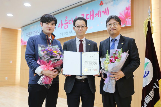 [선진 보도사진] 선진, '2018년 따뜻한 겨울나기 우수 기부자' 표창 수상.JPG