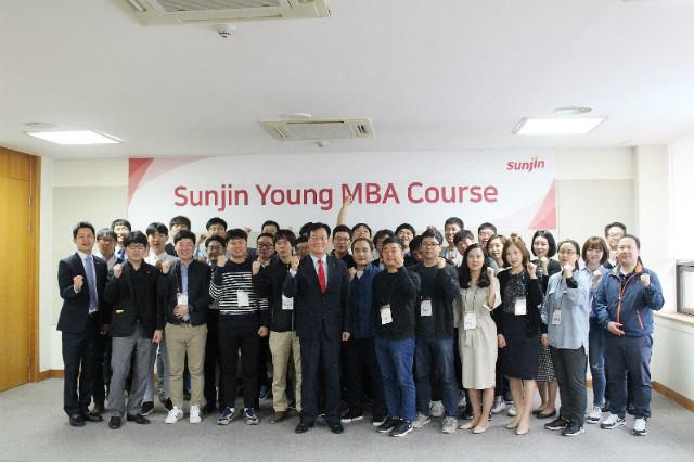 [선진 보도사진 2] 창립 45주년을 이끌어온 힘! 선진, 임직원 역량 강화 교육 박차_선진 Young MBA.jpg