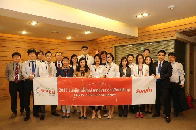 [선진 보도사진 1] 창립 45주년을 이끌어온 힘! 선진, 임직원 역량 강화 교육 박차_선진 2018 Global Innovation Workshop.jpg